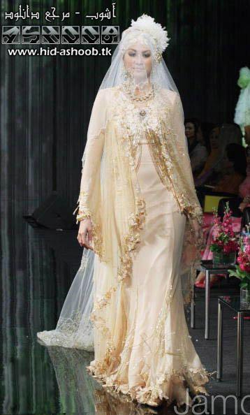 مدل لباس عروس با حجاب اسلامی | آشوب - مرجع دانلود